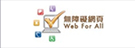 Web Accessibility Recognition Scheme Logo